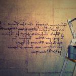 Scritta su muro - Decorazione